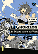 Log Horizon Original Soundtrack 2 -