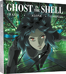 Ghost in the Shell - Intégrale Collector