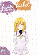 Fruits basket -