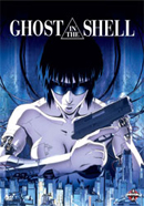 Ghost in the Shell - Réédition