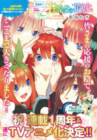 Manga-The Quintessential Quintuplets