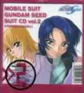 Mobile Suit Gundam SEED CD Vol.2 Asran X Cagalli