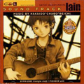 Serial Experiments Lain Soundtrack - Nakaido Chabo Reichi