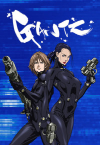 Gantz - Second Stage