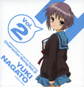 The Melancholy of Suzumiya Haruhi Character Song Vol.2