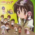 Shakugan no Shana - Assorted Shana Vol.3