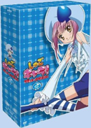 Shugo Chara! Original Soundtrack 2