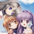 Clannad Movie Original Soundtrack
