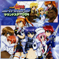 Mahou Shoujo Lyrical Nanoha StrikerS Sound Stage 04