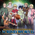 Ginmaku Hetalia Axis Powers Paint it, White Sound World