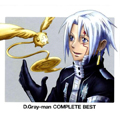 D.Gray-man complete best
