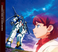 Gundam AGE Original Soundtrack Vol.3