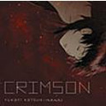 Kurau Phantom Memory : OST 2 - Crimson