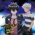 Blood Lad Original Soundtrack 1