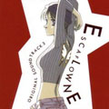 Escaflowne Original Soundtrack 3