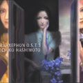 RahXephon Original Soundtrack 3