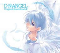 D.N.Angel Original Soundtrack 2