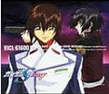 Mobile Suit Gundam SEED Destiny Original Soundtrack II