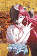 Elfen Lied Original Soundtrack