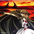 Tsubasa Chronicle Original Soundtrack - Future Soundscape I