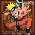 Naruto Original Soundtrack