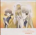 Chobits Vol.2