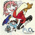 FLCL Original Soundtrack 3