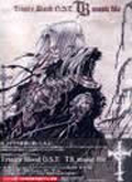 Trinity Blood Original Soundtrack